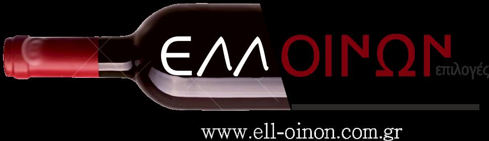 Ell-oinon.com.gr